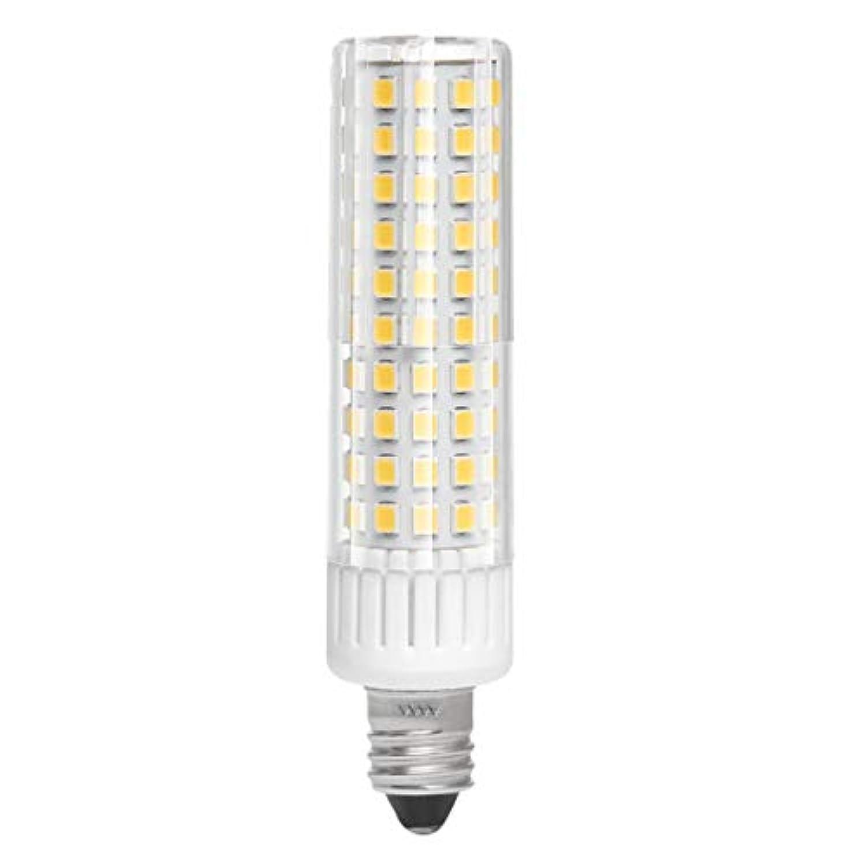 vwvled E11 led 電球 8w 100w相当 85v~265v 調光器対応 超高輝度 1100Lm 高演色性 Ra90+ 電球色3000K 1個入り