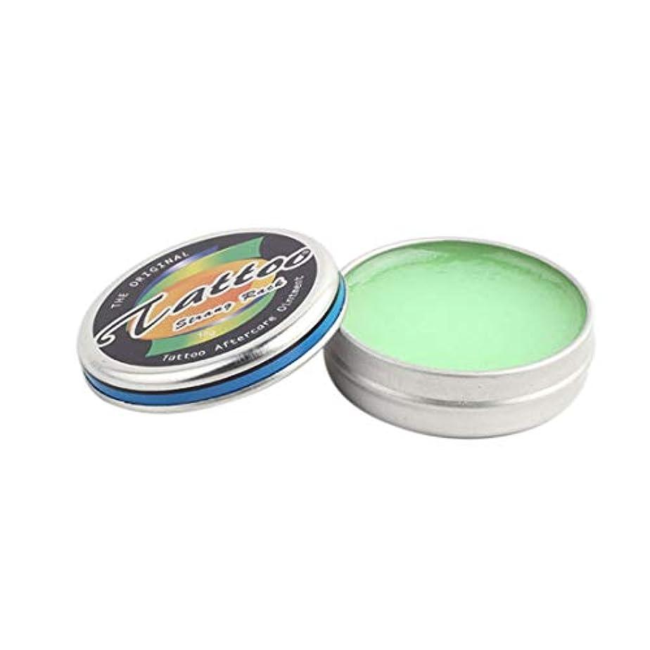 ジェスチャーサスペンド奇跡的なポータブルサイズ15Gナチュラルフォーミュラタトゥークリームアフターケア軟膏ヒーリングスキンケアタトゥーリカバリークリームローション - グリーン
