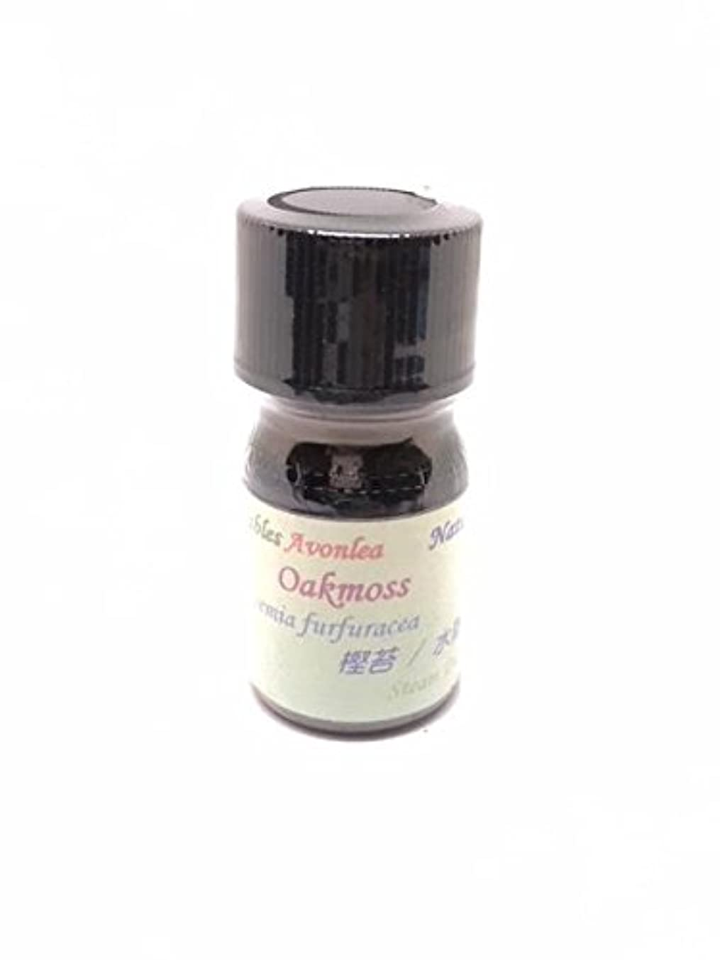 活発熱狂的な単調なオークモス 樫苔 エッセンシャルオイル 高級精油 (5ml)