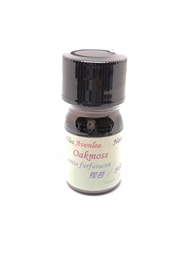 イブ情報エキスオークモス 樫苔 エッセンシャルオイル 高級精油 (5ml)