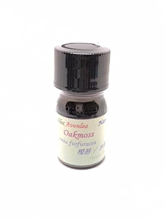 受付素子摘むオークモス 樫苔 エッセンシャルオイル 高級精油 (5ml)