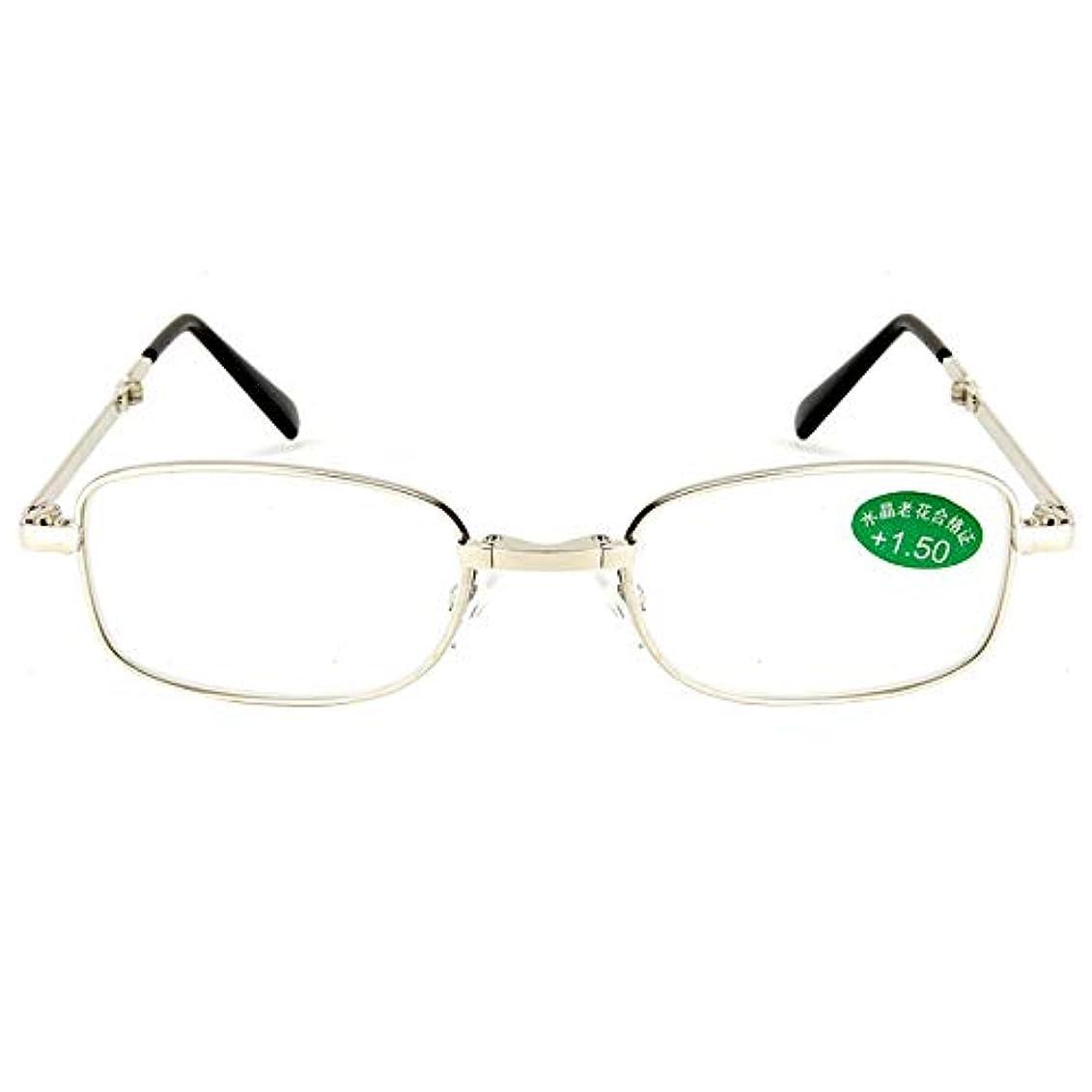 折りたたみ老眼鏡、シニアHD読書抗疲労クリスタルレンズ超軽量老眼鏡、男性と女性の携帯用老眼鏡