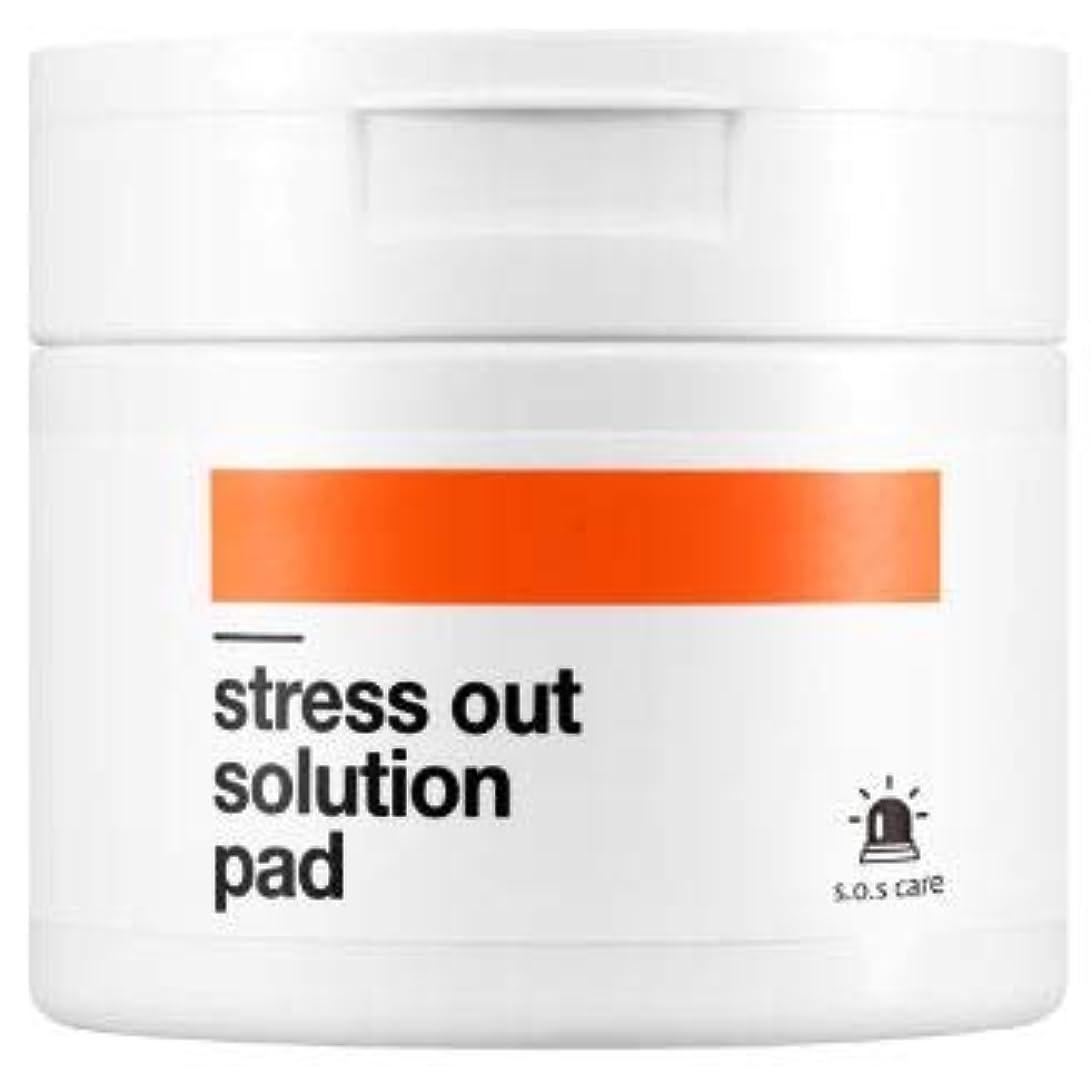 [BELLAMONSTER]? Stress out solution pad #carrot / [ベラモンスター] ストレスアウト ソリューションパッド#ニンジンパッド [並行輸入品]