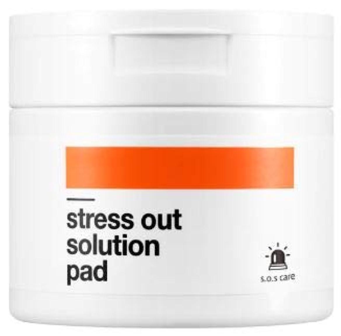 牧師恩恵ジョットディボンドン[BELLAMONSTER]? Stress out solution pad #carrot / [ベラモンスター] ストレスアウト ソリューションパッド#ニンジンパッド [並行輸入品]