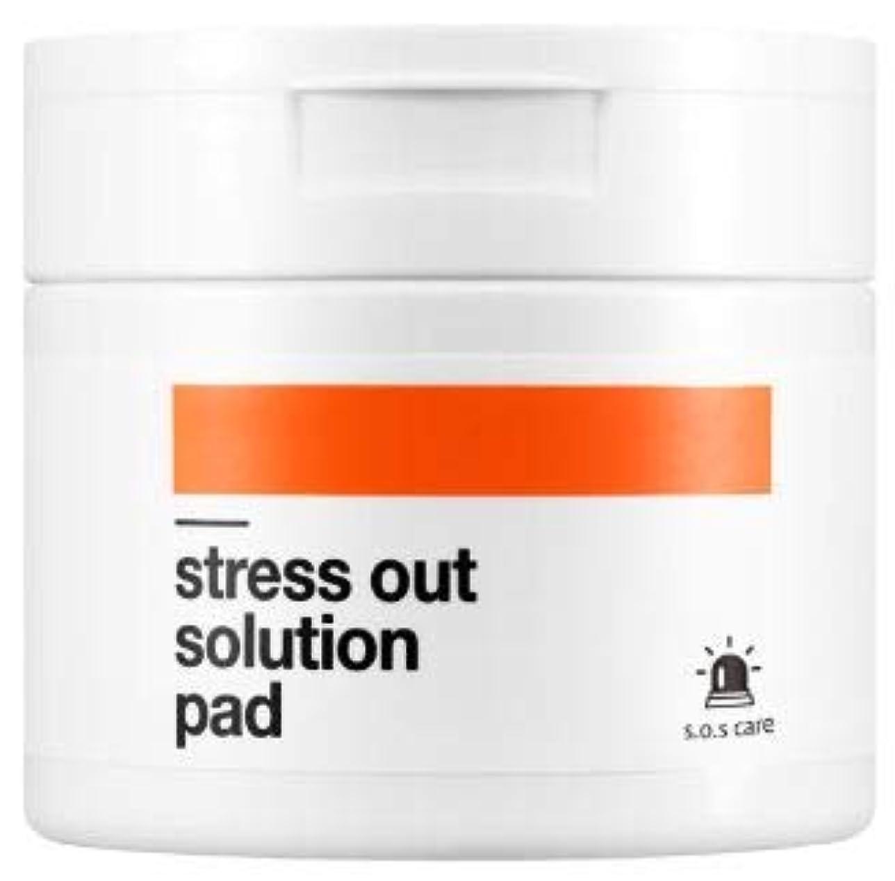 永続ポンペイ野心的[BELLAMONSTER]? Stress out solution pad #carrot / [ベラモンスター] ストレスアウト ソリューションパッド#ニンジンパッド [並行輸入品]