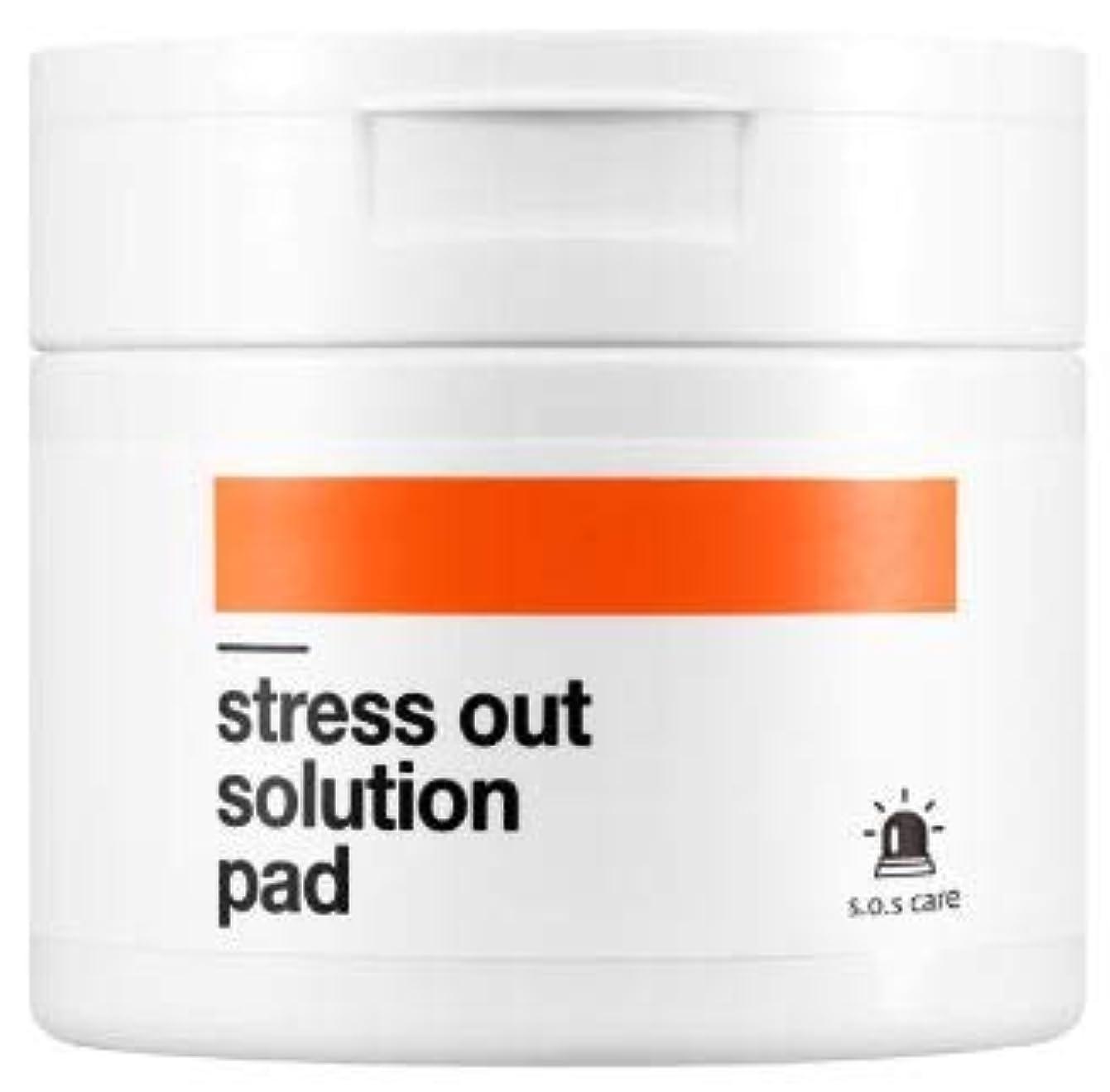 溶かす断言する必要ない[BELLAMONSTER]? Stress out solution pad #carrot / [ベラモンスター] ストレスアウト ソリューションパッド#ニンジンパッド [並行輸入品]