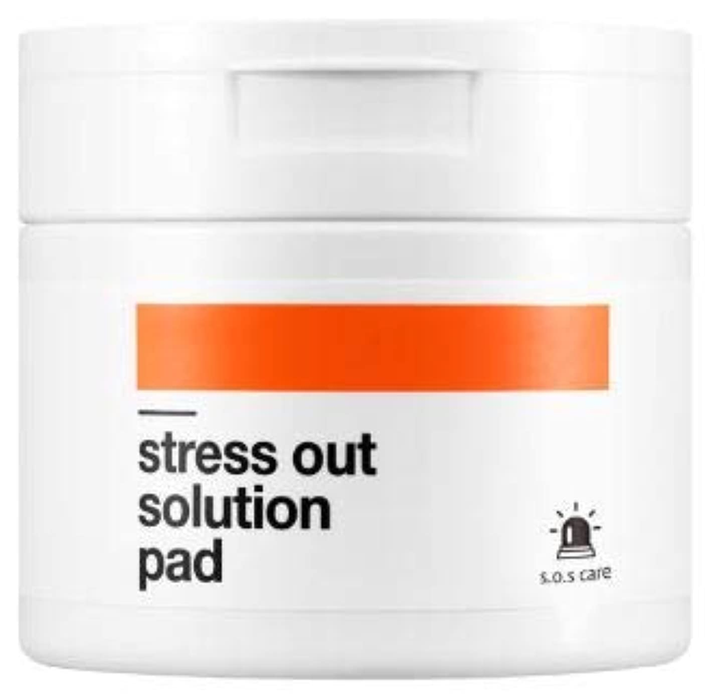 グリーンバック集団ピカリング[BELLAMONSTER]? Stress out solution pad #carrot / [ベラモンスター] ストレスアウト ソリューションパッド#ニンジンパッド [並行輸入品]