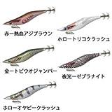 ダイワ(Daiwa) エメラルダス ラトル 3.5号 ホローオヤビークラッシュ