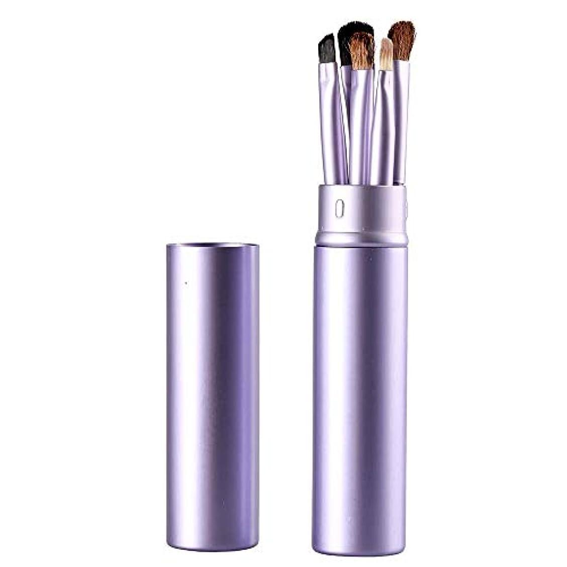 安全性懐準備Makeup brushes 紫色、アイメイクブラシセットブラシ5アイブラシメイクペン美容メイクツールで化粧チューブ保護 suits (Color : Purple)