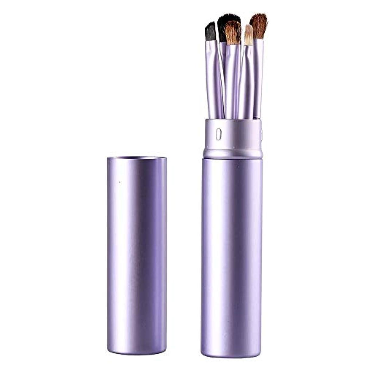 迅速通訳観点Makeup brushes 紫色、アイメイクブラシセットブラシ5アイブラシメイクペン美容メイクツールで化粧チューブ保護 suits (Color : Purple)