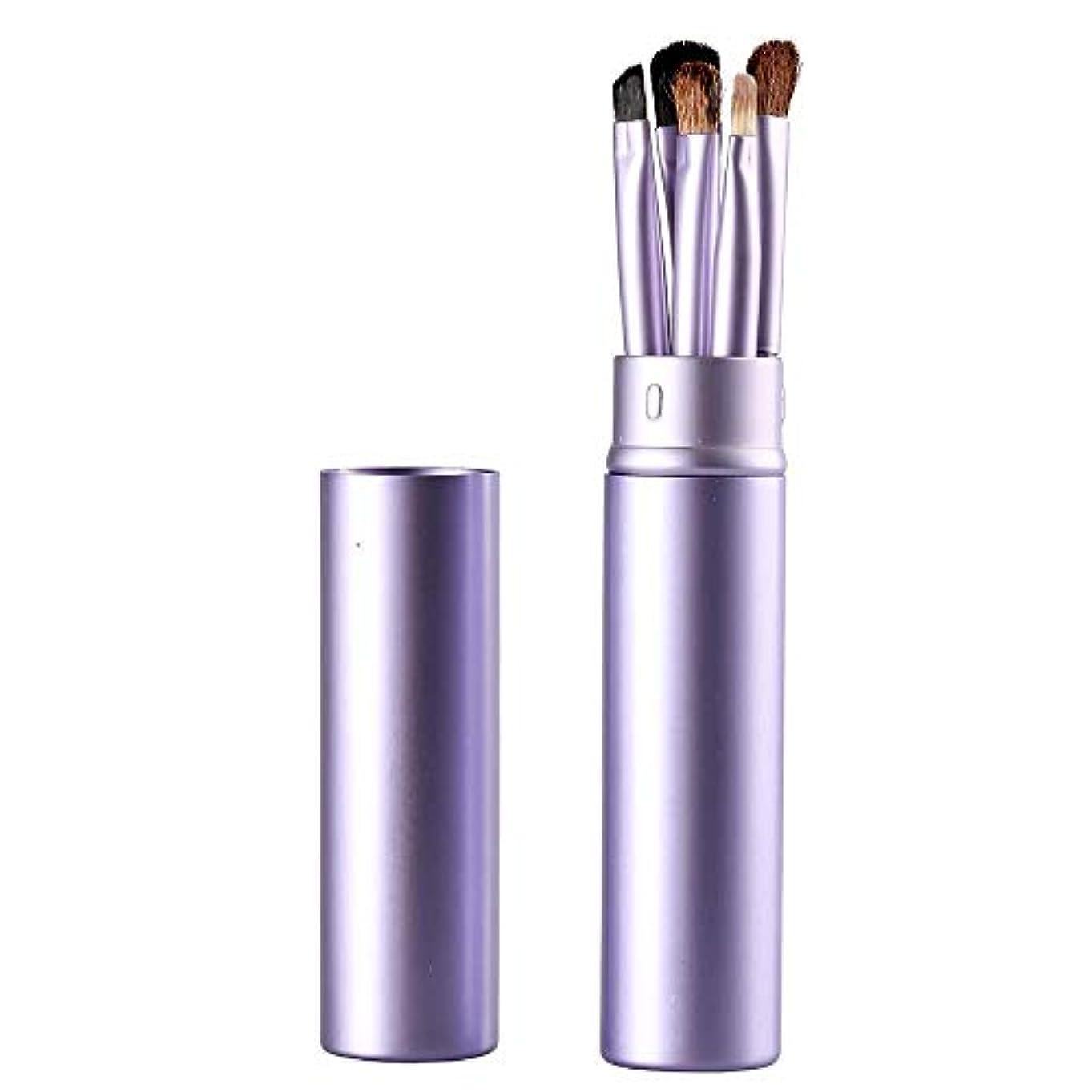 長いです誇張放射性Makeup brushes 紫色、アイメイクブラシセットブラシ5アイブラシメイクペン美容メイクツールで化粧チューブ保護 suits (Color : Purple)