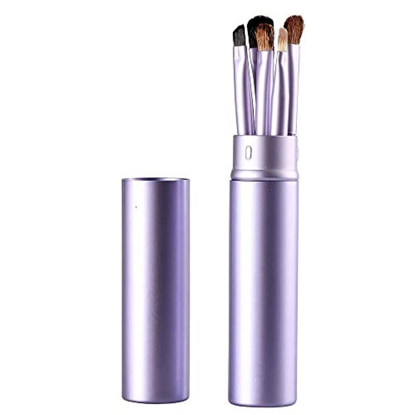 漁師エクステントプレゼントMakeup brushes 紫色、アイメイクブラシセットブラシ5アイブラシメイクペン美容メイクツールで化粧チューブ保護 suits (Color : Purple)
