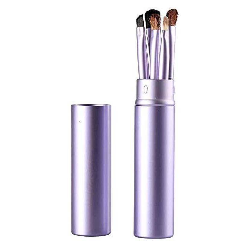 味わう姪肉Makeup brushes 紫色、アイメイクブラシセットブラシ5アイブラシメイクペン美容メイクツールで化粧チューブ保護 suits (Color : Purple)