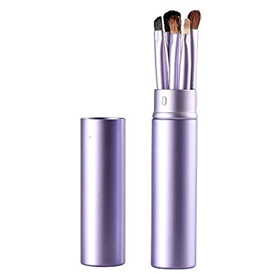 野球腰護衛Makeup brushes 紫色、アイメイクブラシセットブラシ5アイブラシメイクペン美容メイクツールで化粧チューブ保護 suits (Color : Purple)