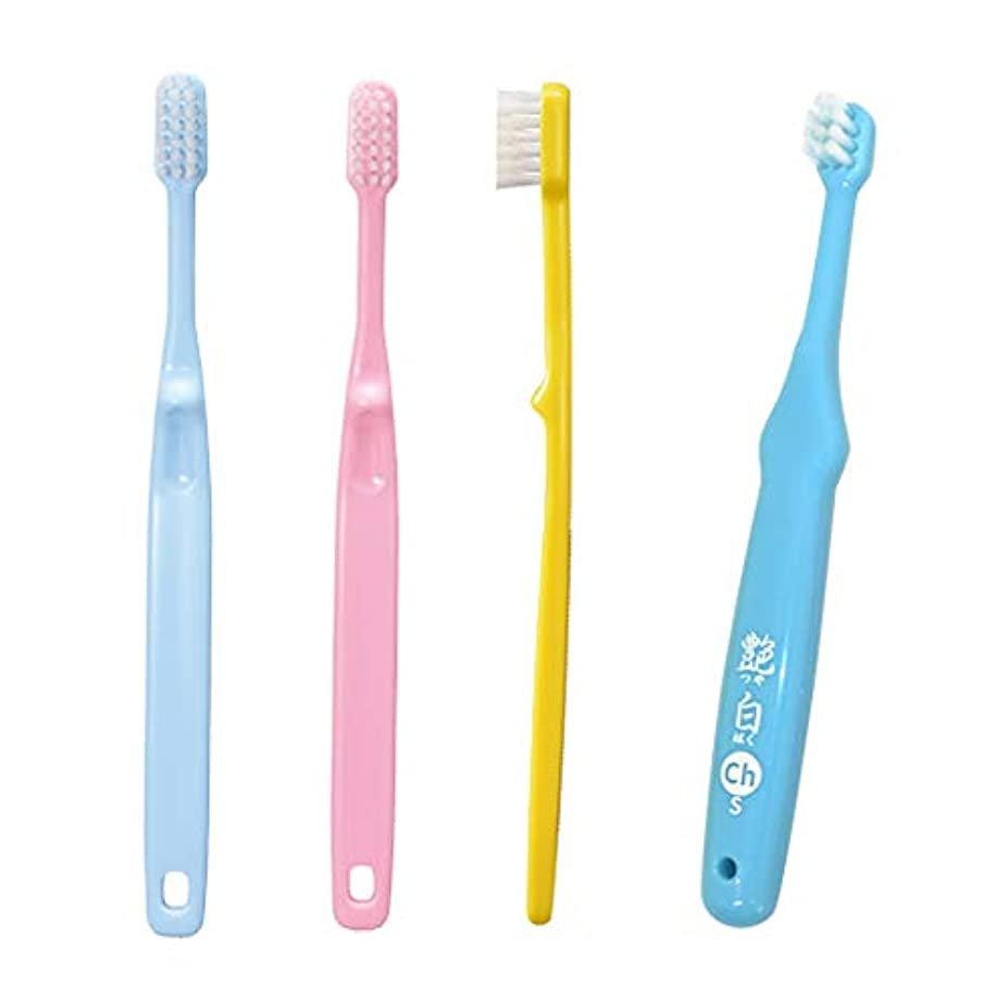 動機付ける苛性北へCi33(やわらかめ) 園児~小学生ミニサイズ 歯ブラシ×20本 + 艶白 子供用 乳歯列期 歯ブラシ 3歳~7歳用 S(やわらかめ) 1本 歯科医院取扱品…