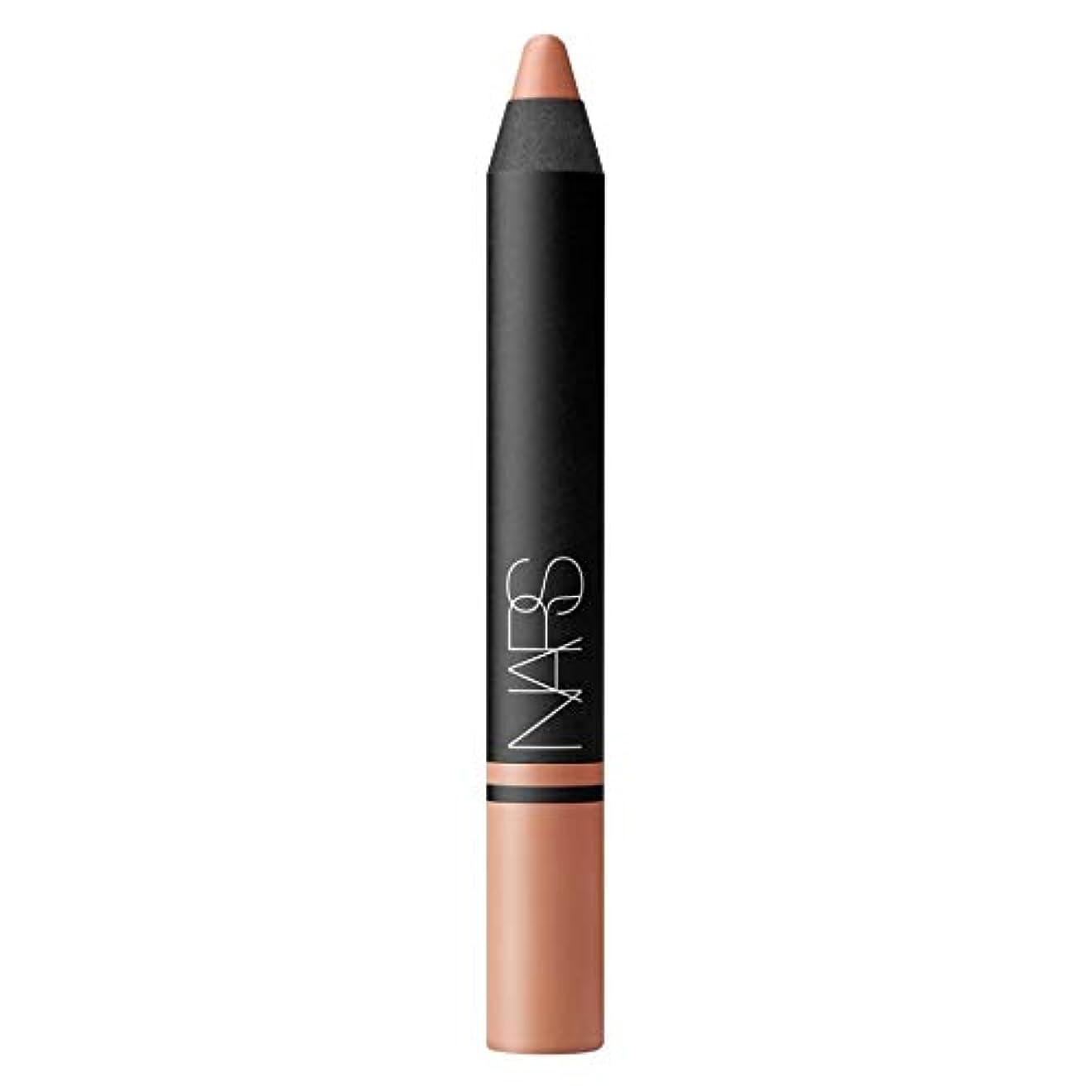 強制的殺人ファンド[NARS] ビスケーン公園でのNarサテンリップペンシル - Nars Satin Lip Pencil in Biscayne Park [並行輸入品]