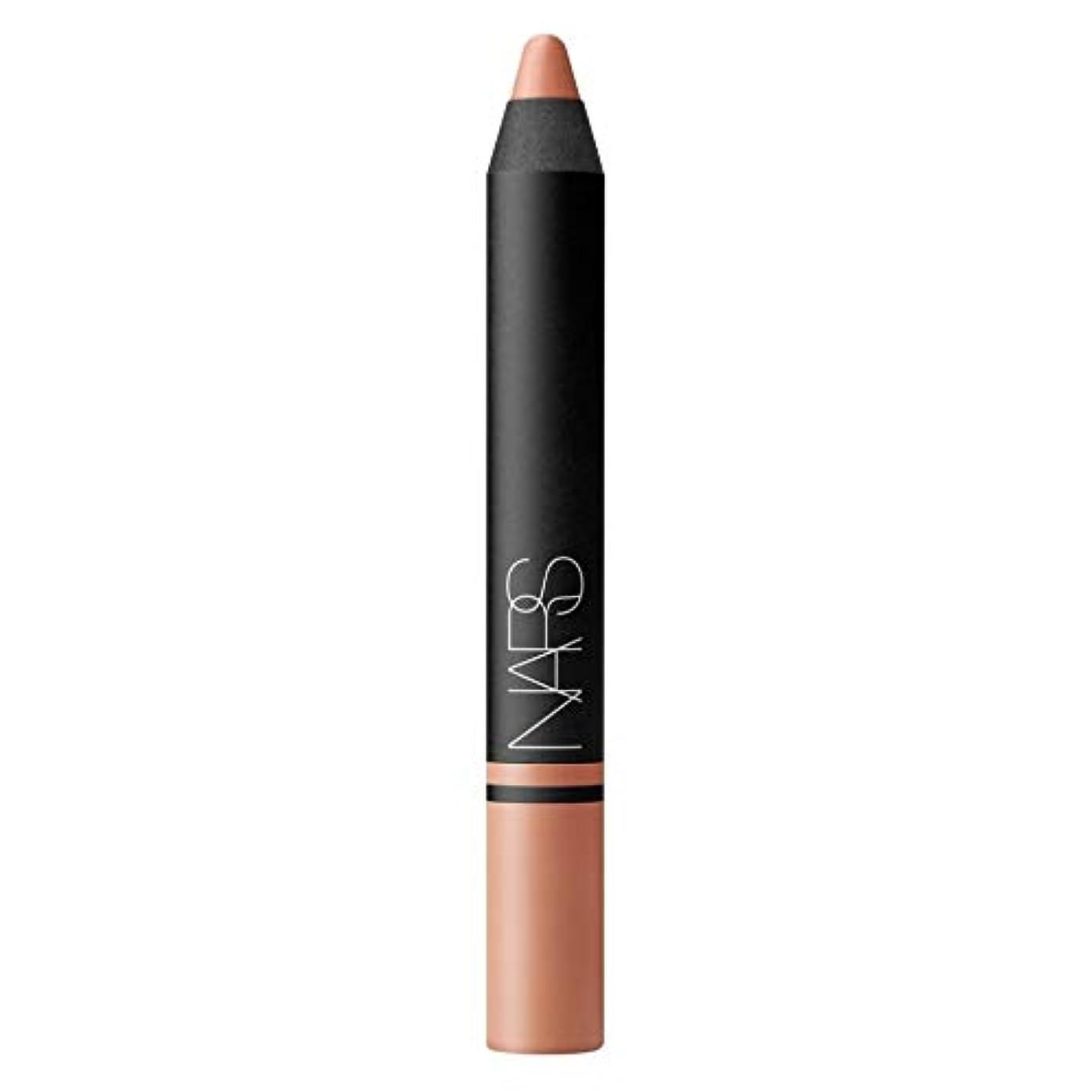 マークダウンピケゲージ[NARS] ビスケーン公園でのNarサテンリップペンシル - Nars Satin Lip Pencil in Biscayne Park [並行輸入品]