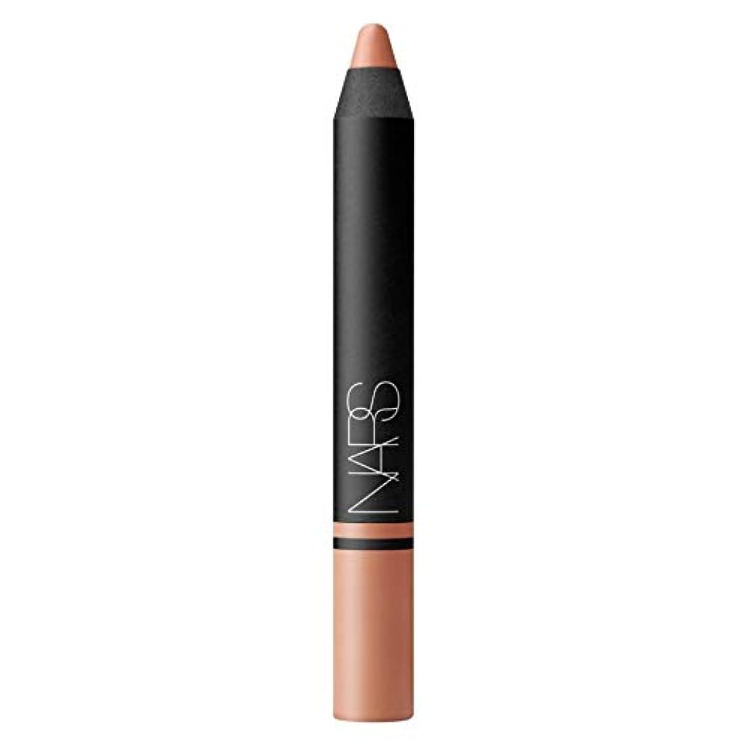 習慣ビルシュート[NARS] ビスケーン公園でのNarサテンリップペンシル - Nars Satin Lip Pencil in Biscayne Park [並行輸入品]