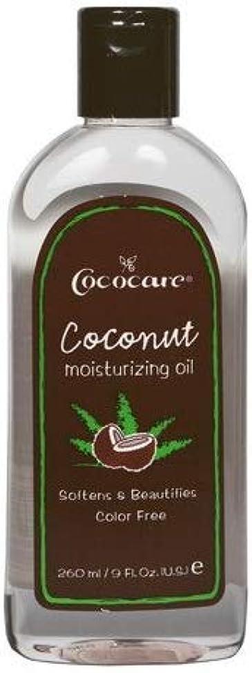 フラスコ貫通する負COCOCARE ココケア ココナッツモイスチャライジングオイル 260ml海外直送品 -2 Packs