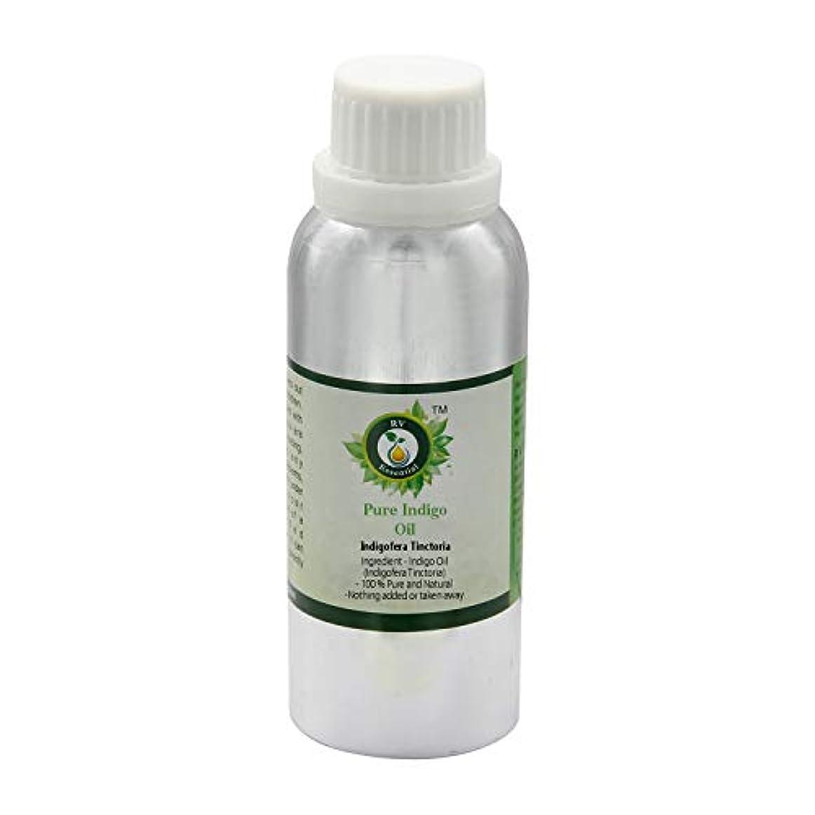 落とし穴ペチュランス靴下ピュアインディゴオイル630ml (21oz)- Indigofera Tinctoria (100%純粋でナチュラル) Pure Indigo Oil