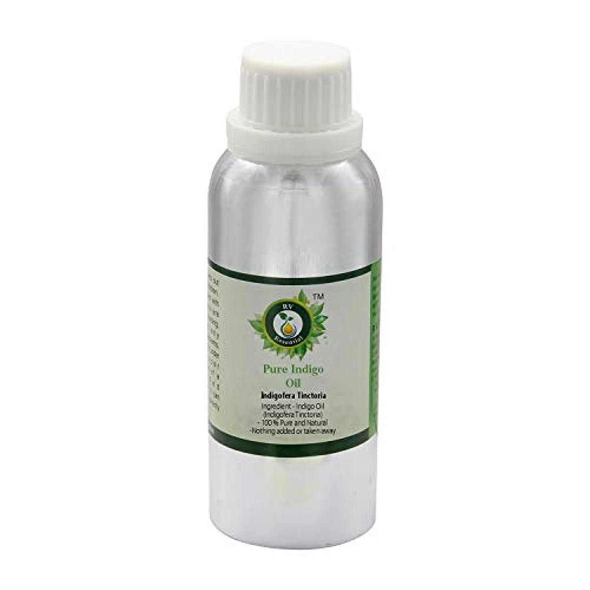企業タイピスト振幅ピュアインディゴオイル630ml (21oz)- Indigofera Tinctoria (100%純粋でナチュラル) Pure Indigo Oil
