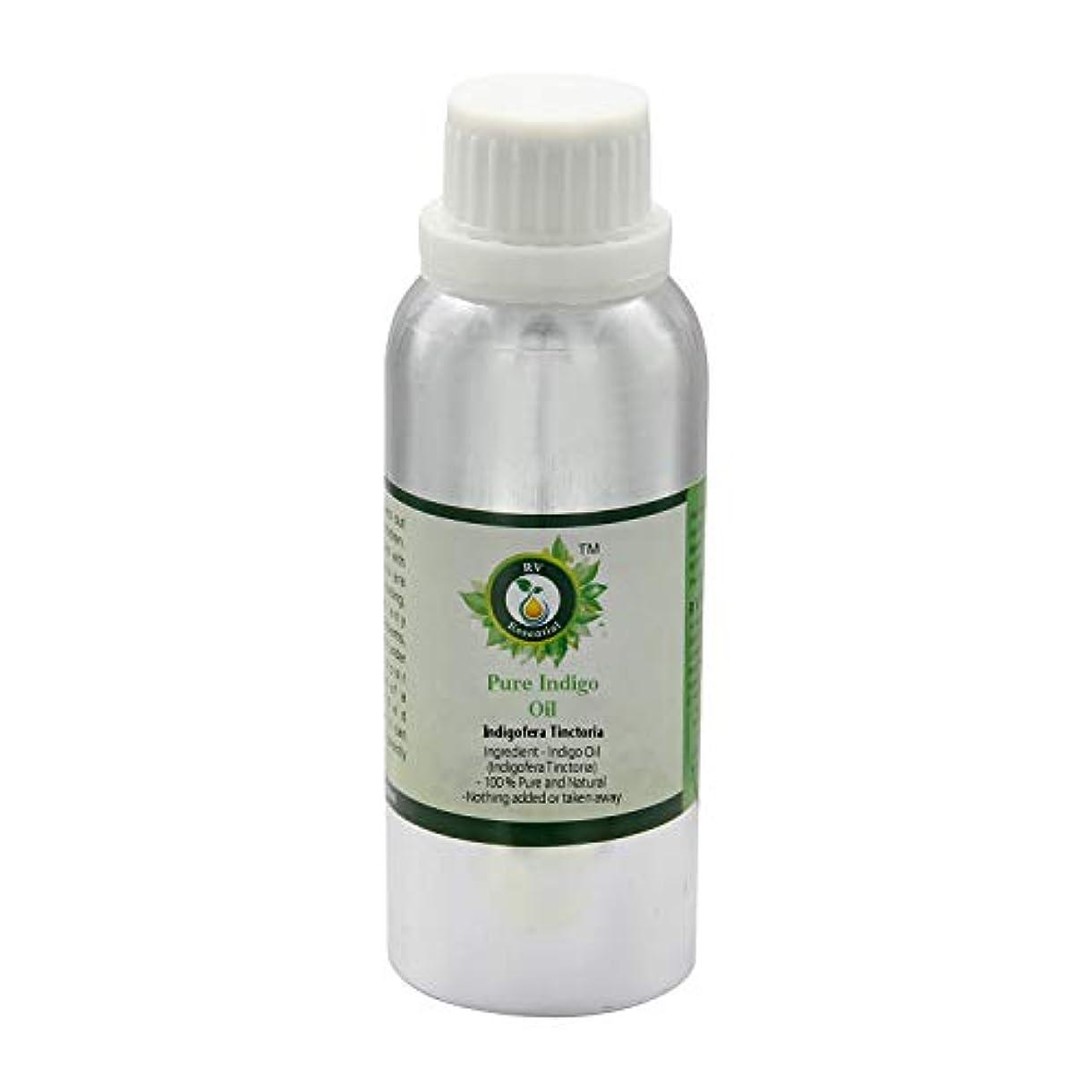 前書きアクセントゴミピュアインディゴオイル630ml (21oz)- Indigofera Tinctoria (100%純粋でナチュラル) Pure Indigo Oil