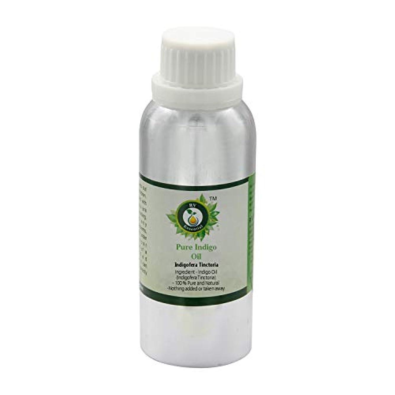 中国とげのあるかんたんピュアインディゴオイル630ml (21oz)- Indigofera Tinctoria (100%純粋でナチュラル) Pure Indigo Oil