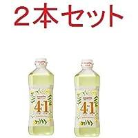 2本セット アムウェイ エサンテ 4 to 1 脂肪酸バランスオイル