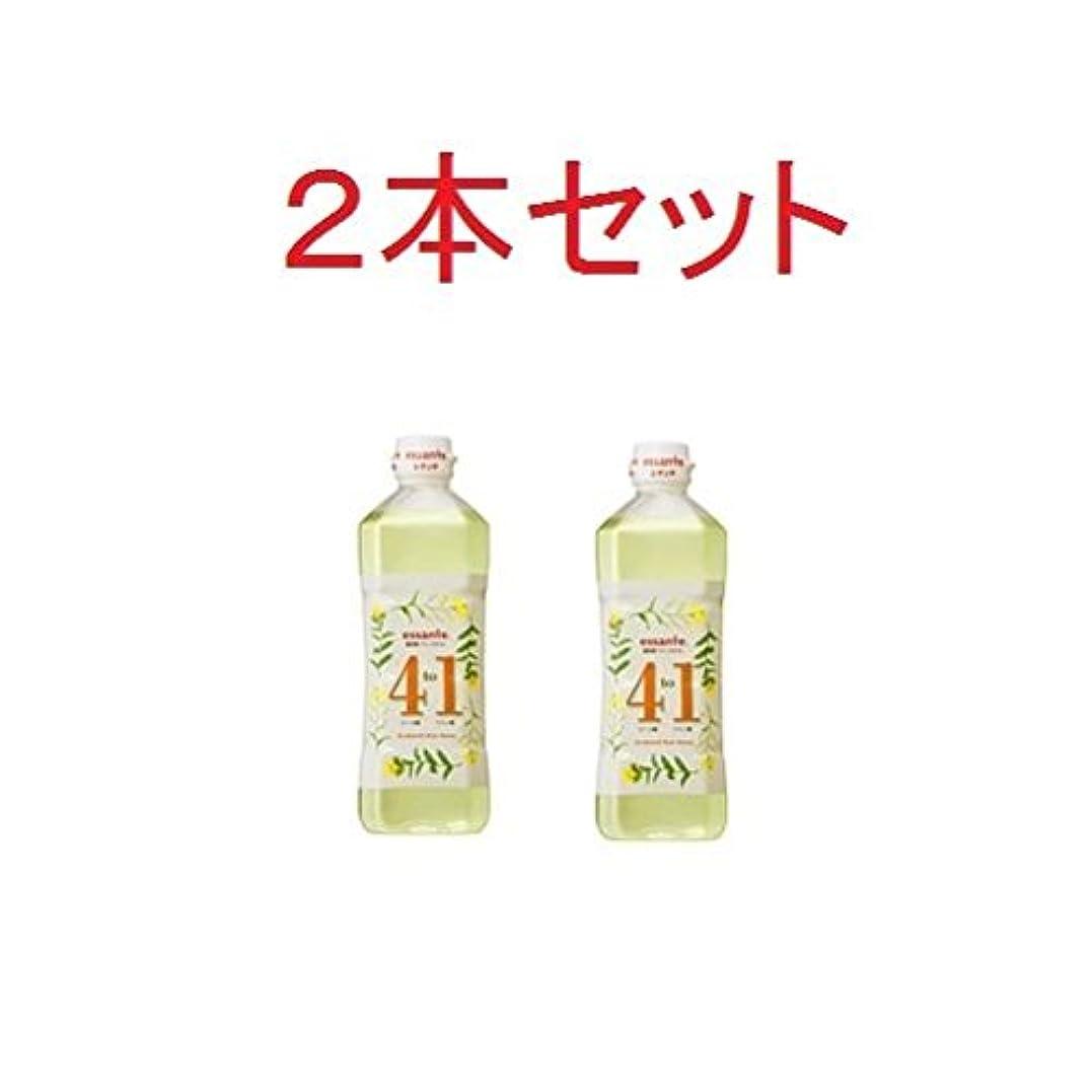 縮れたトチの実の木透明に2本セット アムウェイ エサンテ 4 to 1 脂肪酸バランスオイル