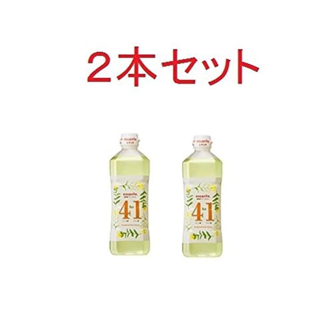 剛性イソギンチャク助手2本セット アムウェイ エサンテ 4 to 1 脂肪酸バランスオイル