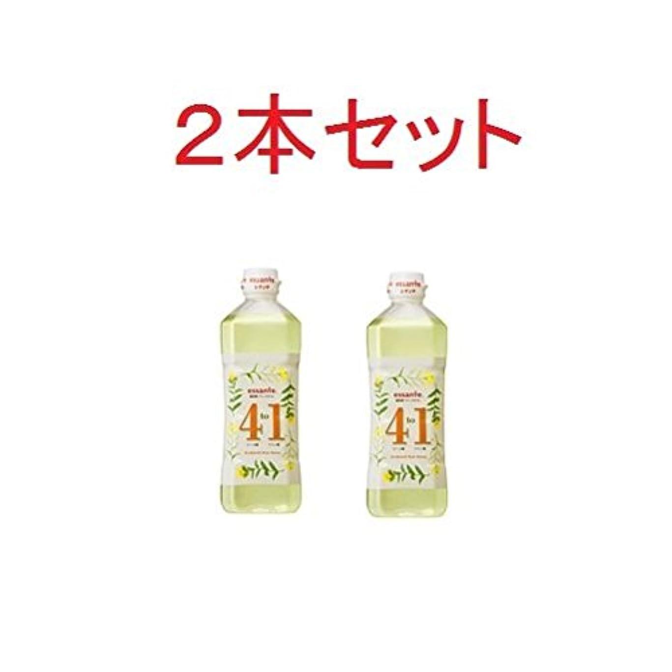 ホスト遠近法つかの間2本セット アムウェイ エサンテ 4 to 1 脂肪酸バランスオイル