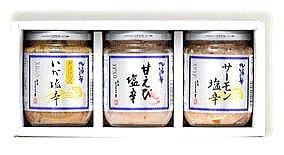 塩辛三味セット(サーモン塩辛甘えび塩辛いか塩辛)
