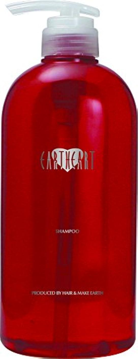 アーティファクト硫黄イチゴEARTHEART アロマシャンプー(ローズ) ◆720mlお徳用サイズ◆