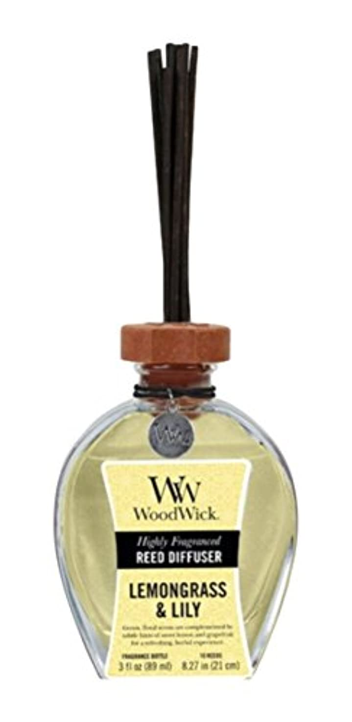急降下残る純粋なWood Wick ウッドウィック リードディフューザーS レモングラス&リリー