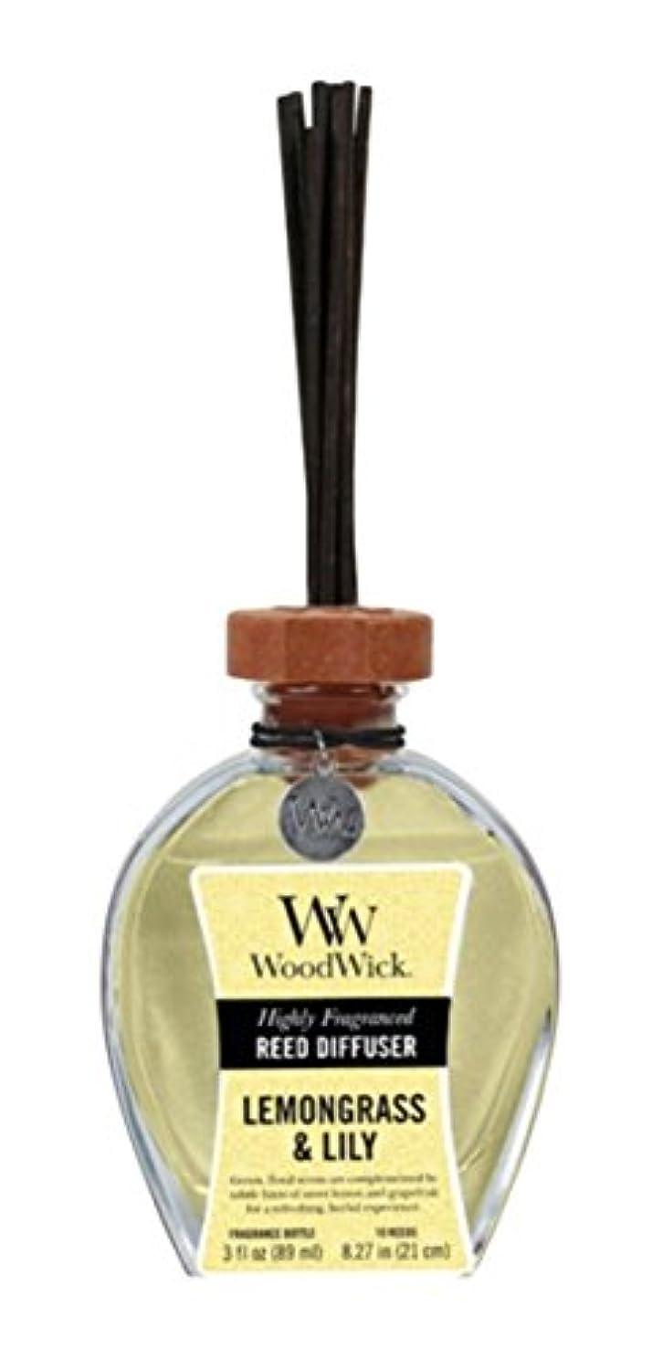 満足汚すポスト印象派Wood Wick ウッドウィック リードディフューザーS レモングラス&リリー
