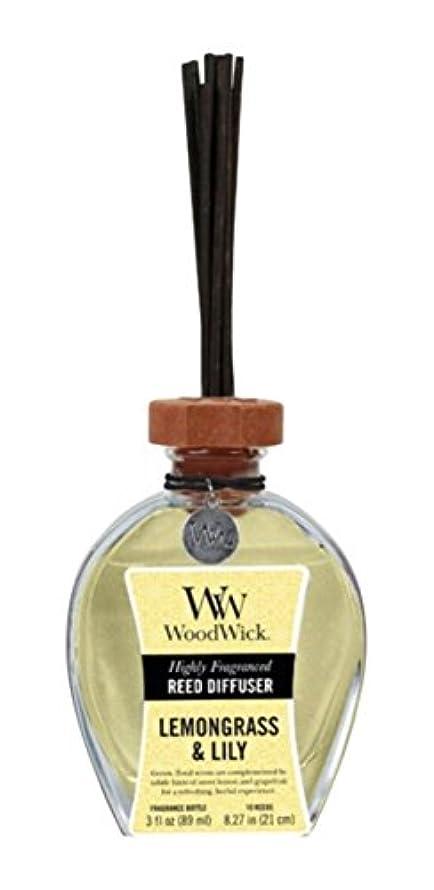 ジャーナル卑しい喪Wood Wick ウッドウィック リードディフューザーS レモングラス&リリー