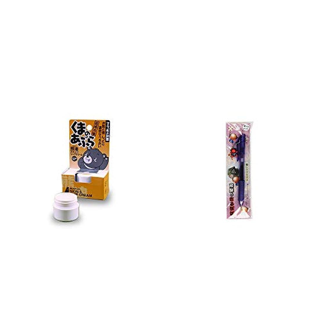 ヤギ報酬ナサニエル区[2点セット] 信州木曽 くまのあぶら 熊油スキン&リップクリーム(9g)?さるぼぼ 癒しボールペン 【パープル】