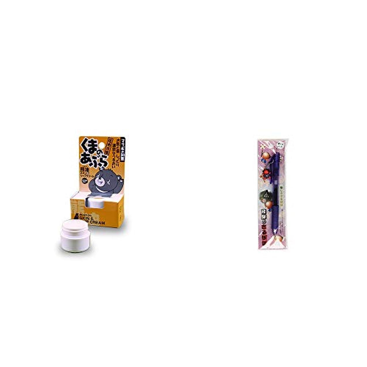 ヒューズ豊富に批判的[2点セット] 信州木曽 くまのあぶら 熊油スキン&リップクリーム(9g)?さるぼぼ 癒しボールペン 【パープル】