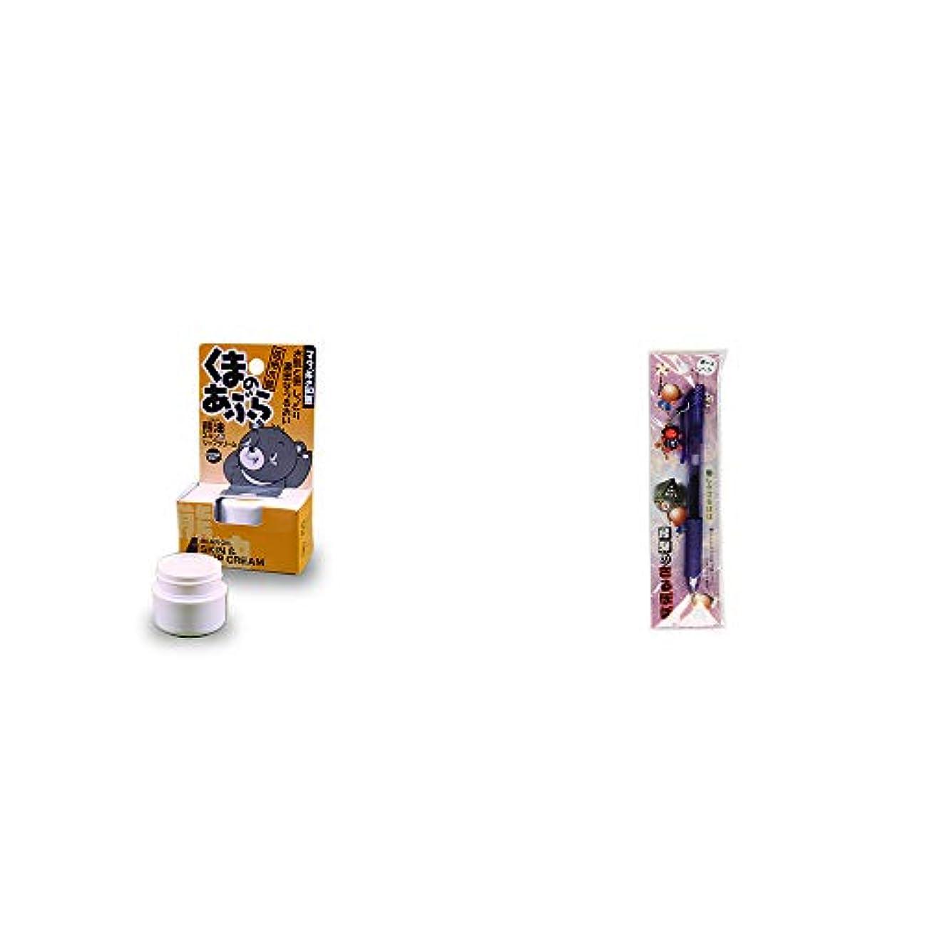 結論頂点錆び[2点セット] 信州木曽 くまのあぶら 熊油スキン&リップクリーム(9g)?さるぼぼ 癒しボールペン 【パープル】