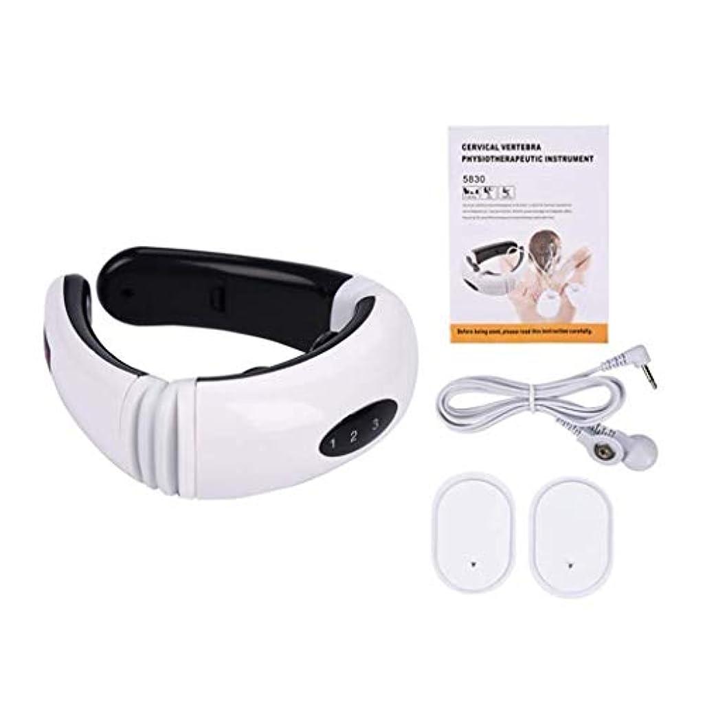 無限報復流出電動ネックマッサージャー、頸椎マッサージ器具、調整可能な感電パルス頸部理学療法、多機能ネックマッサージャー、痛みを緩和するマッサージャー