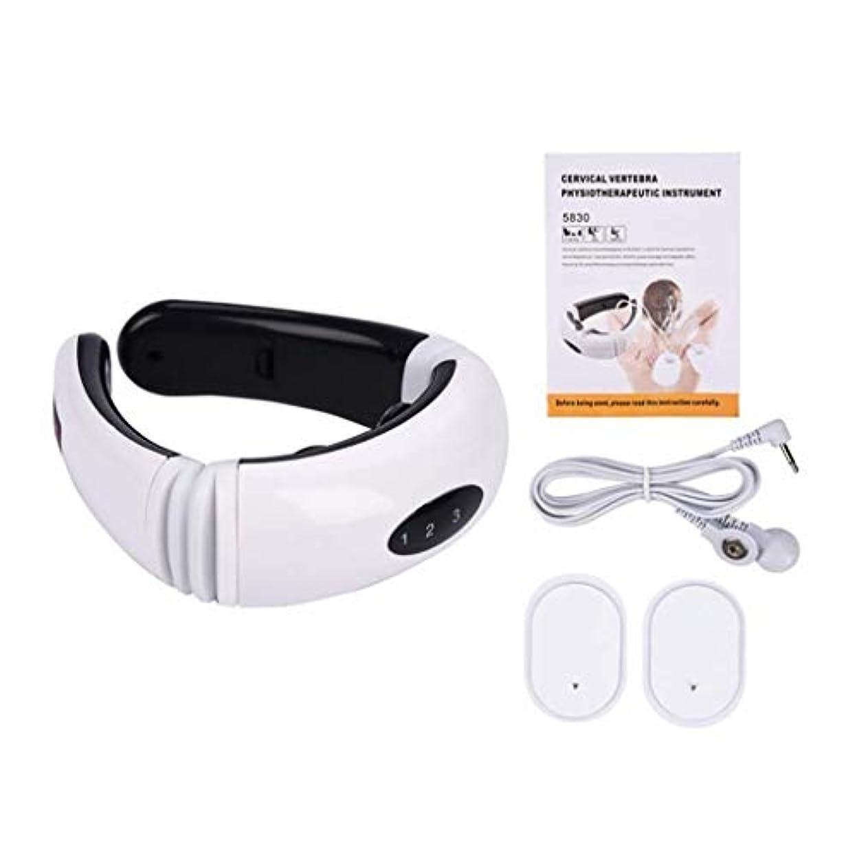 カップル踏み台粒電動ネックマッサージャー、頸椎マッサージ器具、調整可能な感電パルス頸部理学療法、多機能ネックマッサージャー、痛みを緩和するマッサージャー