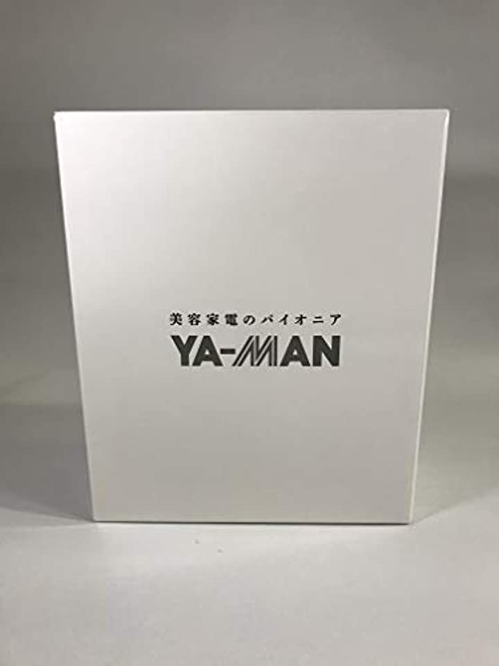 人気のますますシマウマヤーマン(YA-MAN)ダブルエピ エクストラボーテ