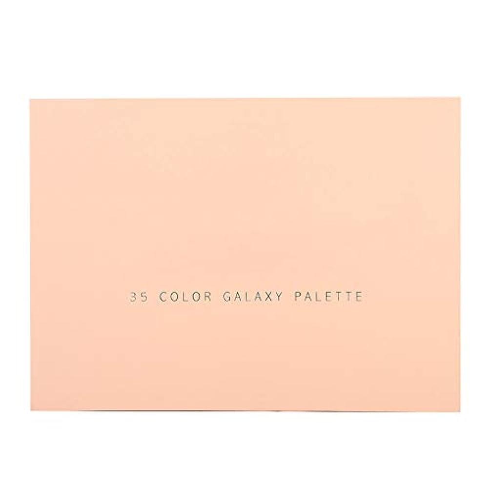 広告即席コインランドリー35色キラキラマットアイシャドーパレット簡単に適用するアイシャドー化粧品メイクアップパウダー(ピンク)