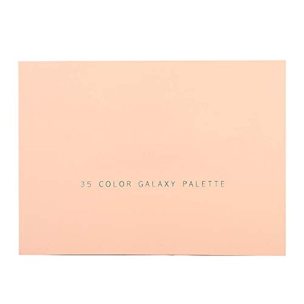 書士知性達成35色キラキラマットアイシャドーパレット簡単に適用するアイシャドー化粧品メイクアップパウダー(ピンク)