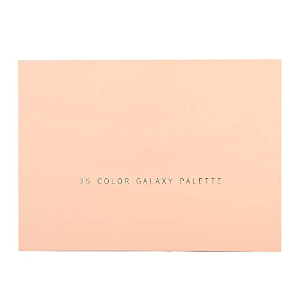 劇的出来事期限切れ35色キラキラマットアイシャドーパレット簡単に適用するアイシャドー化粧品メイクアップパウダー(ピンク)