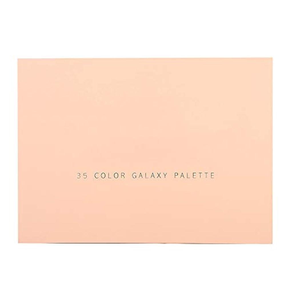 連合定説害35色キラキラマットアイシャドーパレット簡単に適用するアイシャドー化粧品メイクアップパウダー(ピンク)