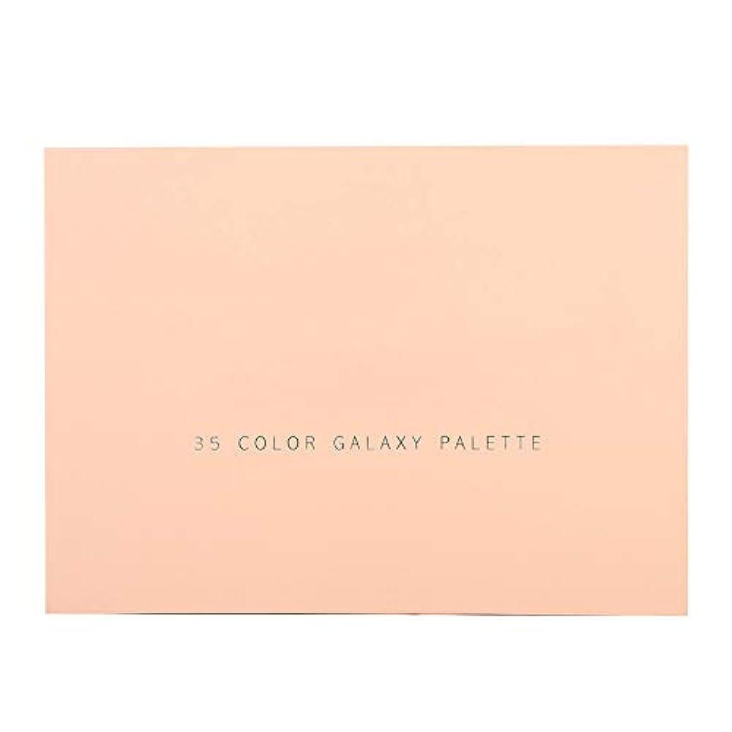 コンセンサス豆盗難35色キラキラマットアイシャドーパレット簡単に適用するアイシャドー化粧品メイクアップパウダー(ピンク)
