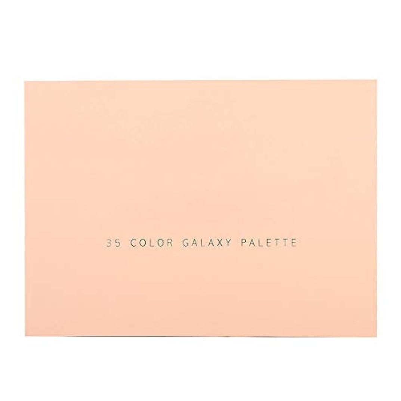 溶融匹敵します称賛35色キラキラマットアイシャドーパレット簡単に適用するアイシャドー化粧品メイクアップパウダー(ピンク)