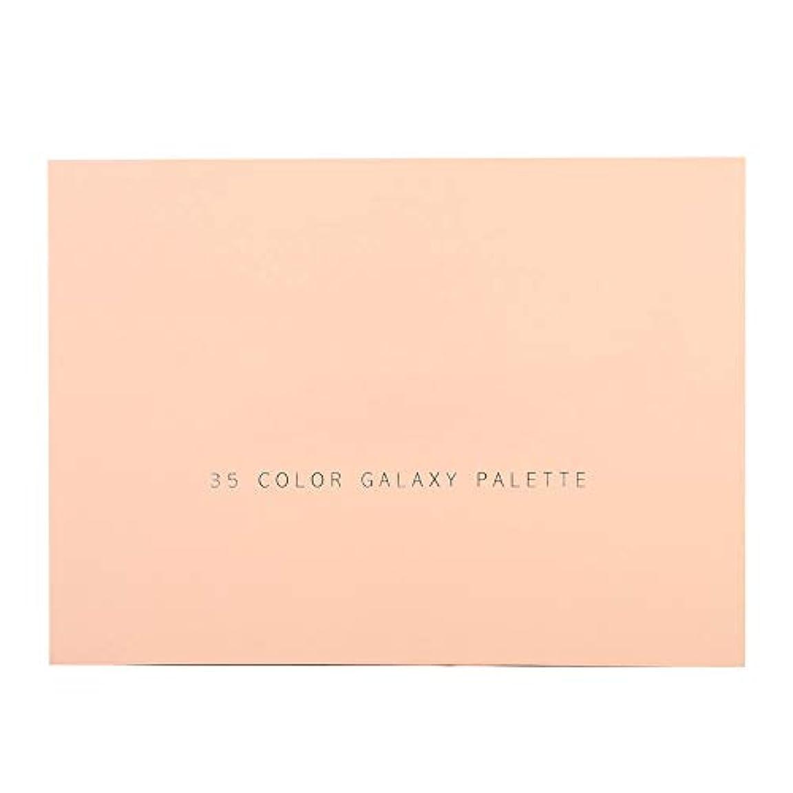 洞察力水を飲むソーセージ35色キラキラマットアイシャドーパレット簡単に適用するアイシャドー化粧品メイクアップパウダー(ピンク)
