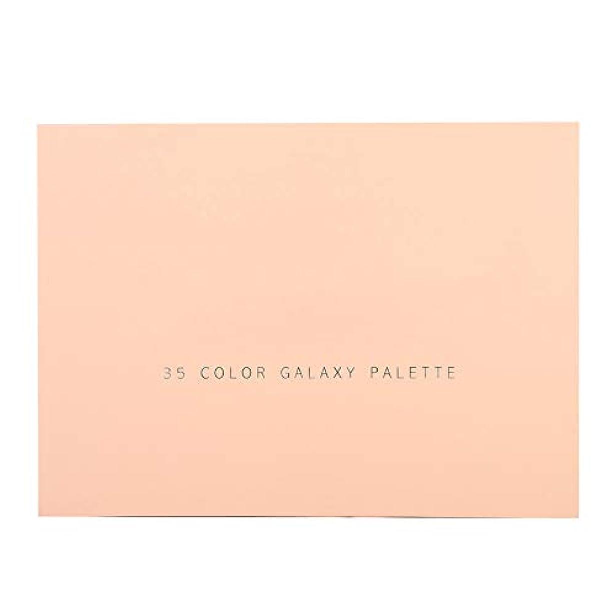 血複数極めて35色キラキラマットアイシャドーパレット簡単に適用するアイシャドー化粧品メイクアップパウダー(ピンク)
